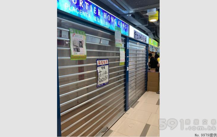 商鋪出售,人流旺舖 嚴重低水 高回報-新界荃灣商鋪買樓-香港591售樓網