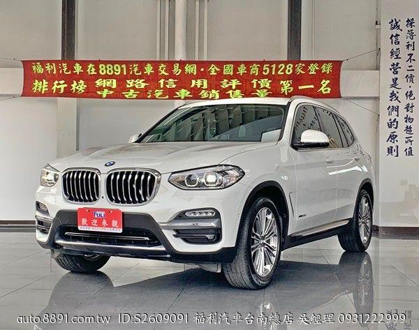嚴選專區 - 福利汽車臺南總店 寶馬/BMW-BMW(寶馬) X3 xDrive 30I 總代理 4WD 環景影像 僅跑一萬多-8891中古車網
