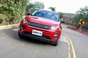 【圖】Land Rover/荒原路華 - Discovery Sport 汽車價格,新款車型,規格配備,評價,深度解析-8891新車