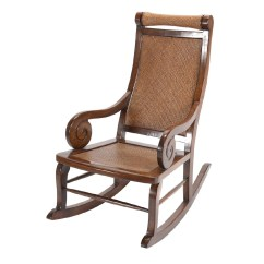 Woven Rocking Chair Entertainment Room Chairs Elm Wood