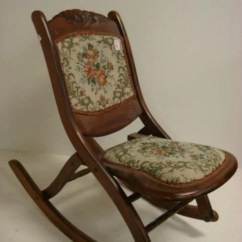 Antique Folding Rocking Chair Value The Perfect Sleep Reviews 241 Rose Crest Tapestry Rocker