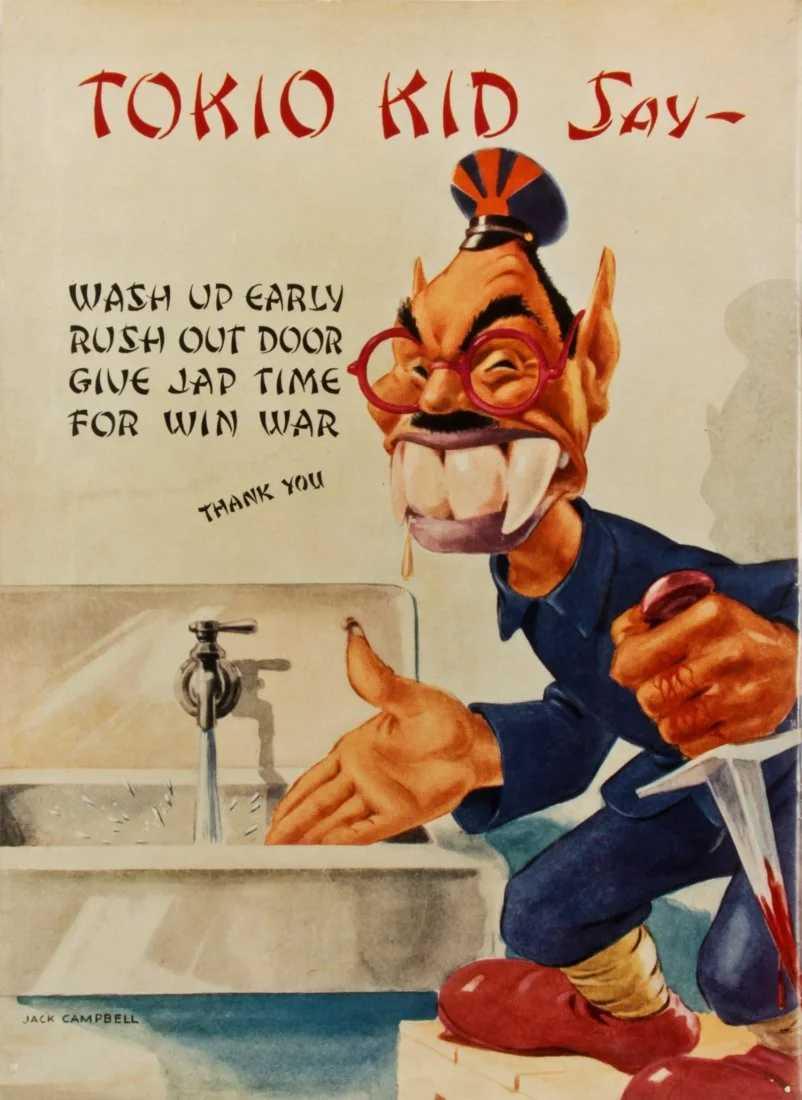 Racist Tokio Kid Say Propaganda Poster