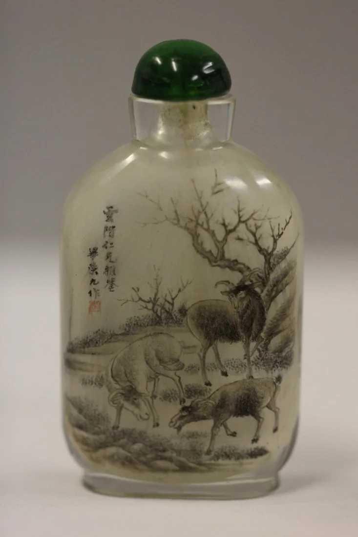 Chinese Snuff Bottle Signed Bi Ring Jiu