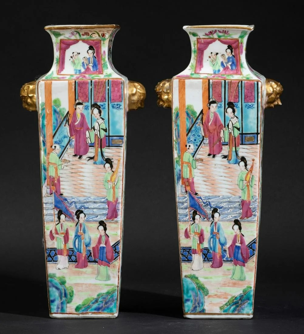 Two Pink Family vases, China, Qing Dynasty, 1800s