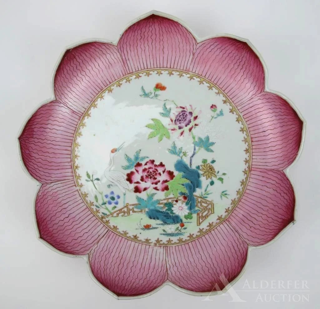 "Chinese Famille Rose ""Lotus\"" Dish"