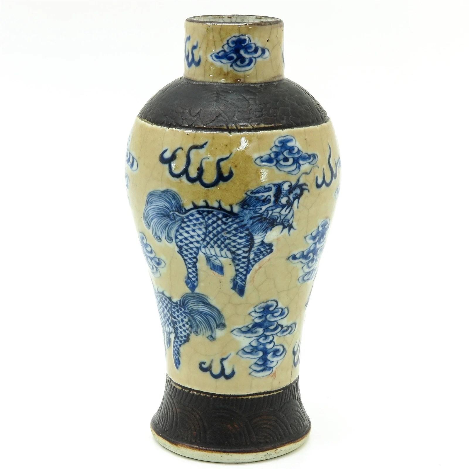 A Chinese Stoneware Vase