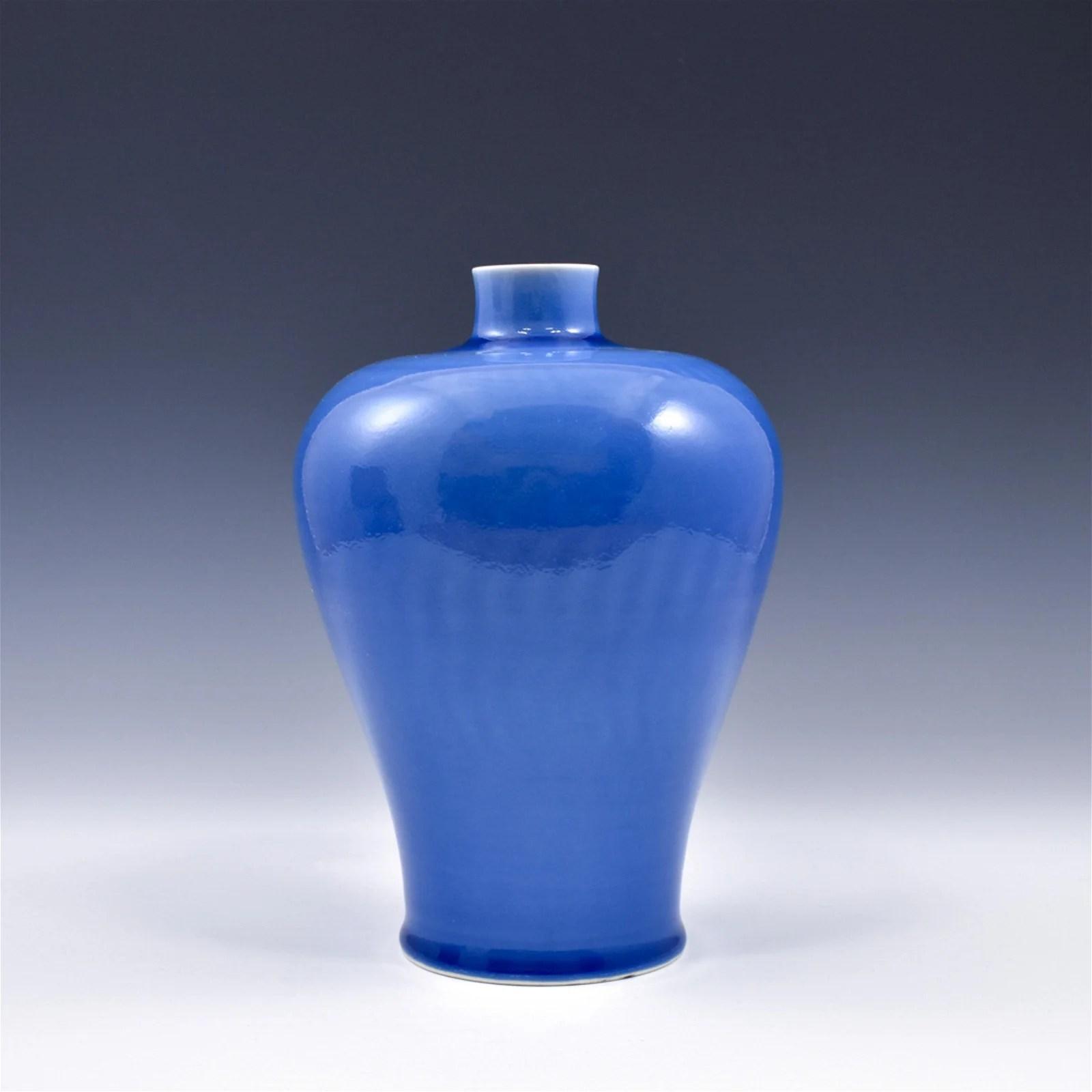 QIANLONG BLUE MONOCHROME MEIPING VASE