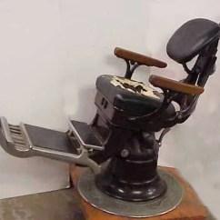 Vintage Dentist Chair Eames Inspired Rocking 1285 43 1 2 H Horse Hair Seat