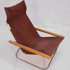 Canvas Sling Chair Plush Toulouse Rocking 123 Japanese Folding Chrome Wood W