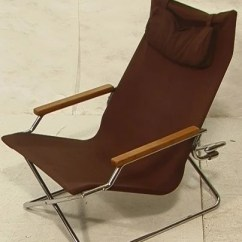 Folding Z Chair Aluminum Webbing 418 Uchida Chrome And Canvas Wood A