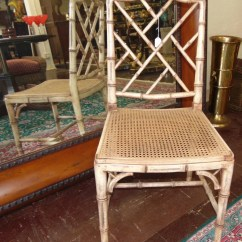 Bamboo Chairs For Sale Catnapper Power Lift Chair Parts Vintage Antique Mid Century Chinese Chippendale Cane Faux