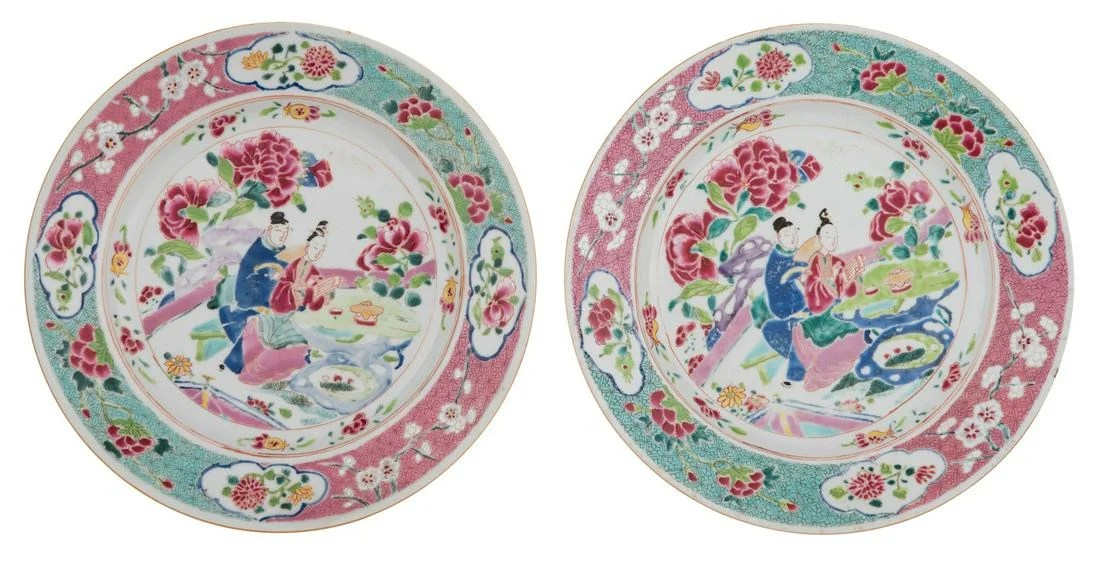 A pair of Chinese famille rose and gilt dishes,