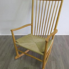 Hans Wegner Rocking Chair Retro Tables And Chairs J16