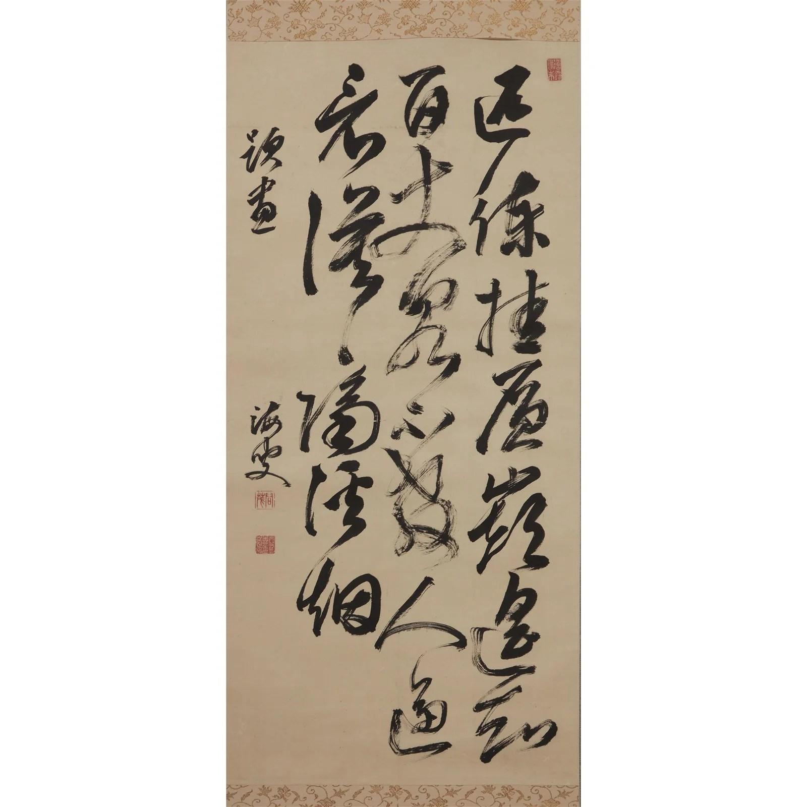 NUKINO KAIOKU (1778-1863),