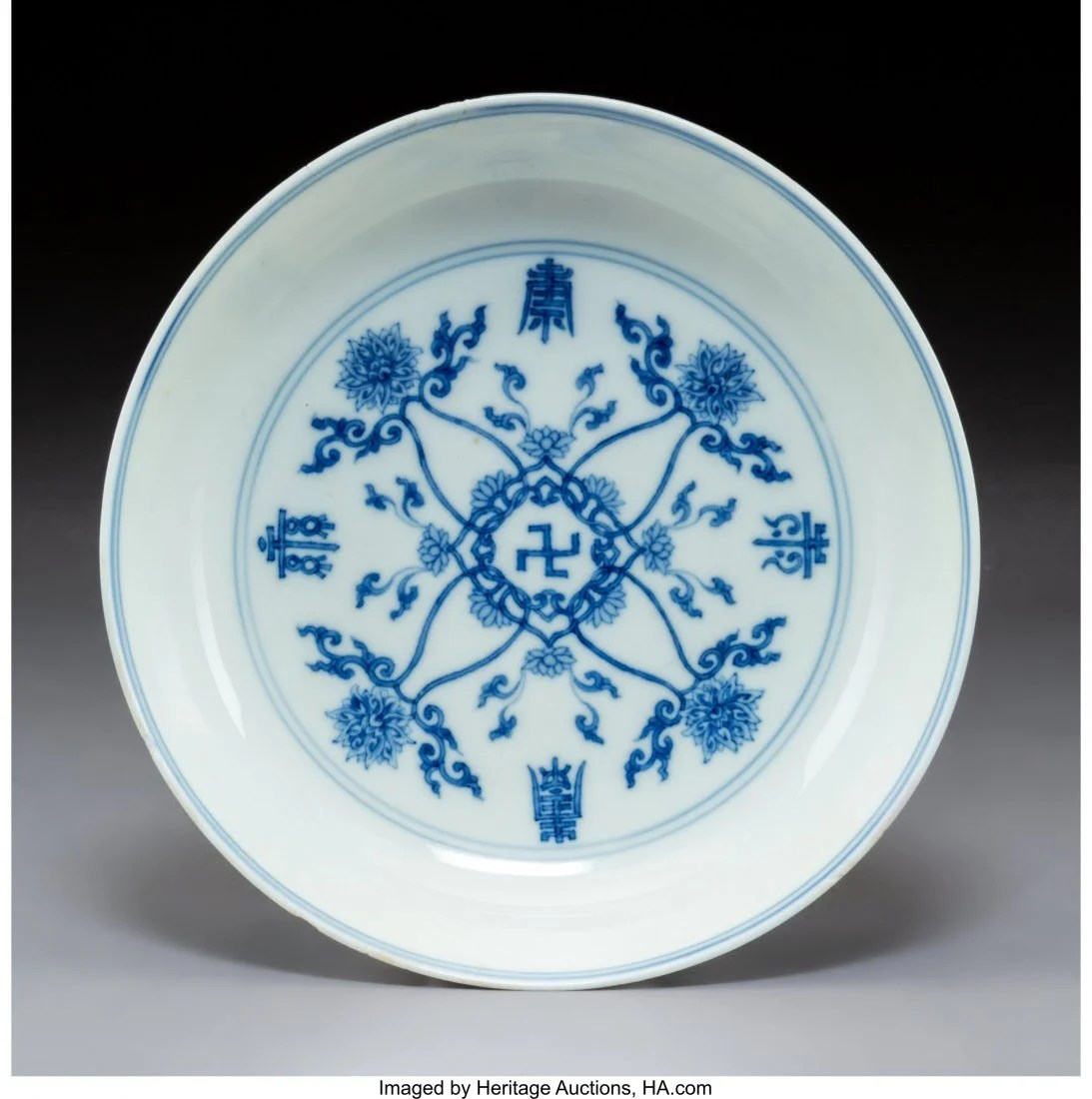 27058: A Chinese Blue and White Porcelain Dish, Qing Dy