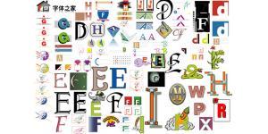 常用英文字母元素大集合(cdr)_模板無憂www.mb5u.com
