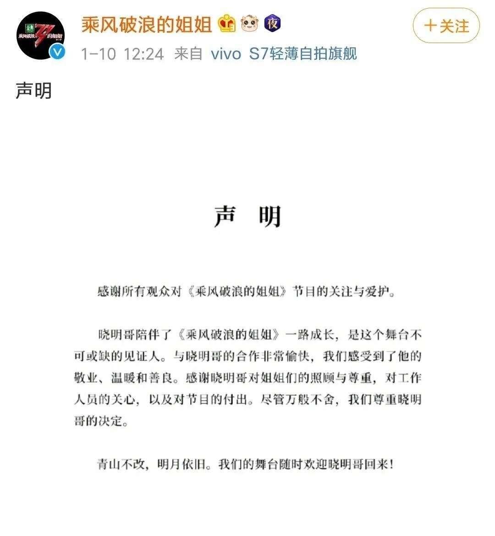 黃曉明退出「浪姐」的真實原因:或因有把柄在baby手裡