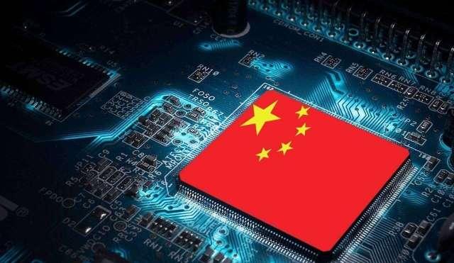 """官方发声:2025年芯片自给率达70%!该和美国人的芯片说""""再见""""了"""