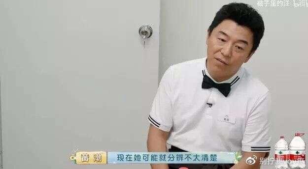 《你好,李煥英》火了:賈玲一句話,揭露成人世界扎心真相