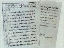 廬山會議_360百科