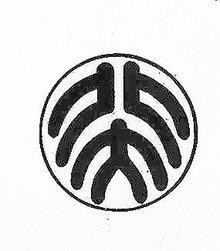 北京大學校徽_360百科
