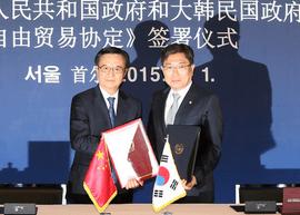 中韓自由貿易協定_360百科