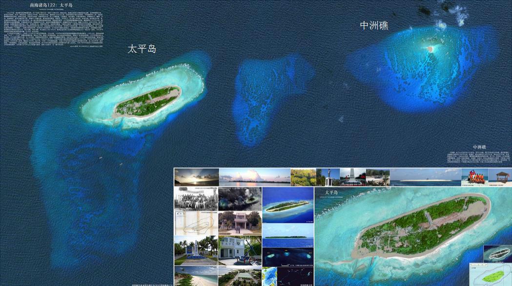 中洲礁_360百科