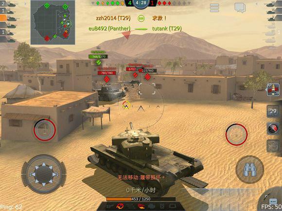 坦克世界閃電戰_360百科