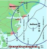 聯合國海洋法公約_360百科
