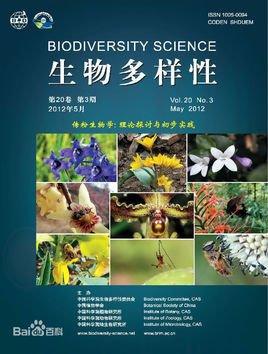 生物多樣性_360百科