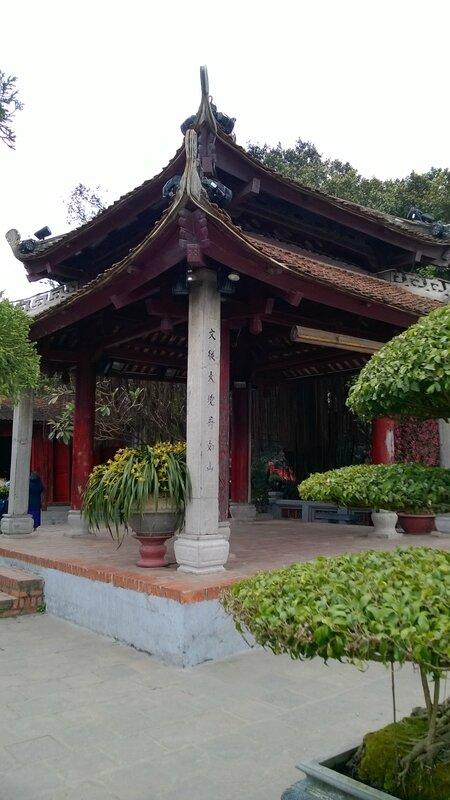 Temple de la Montagne de Jade