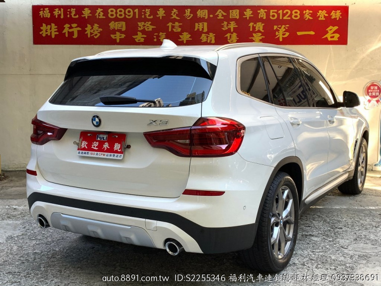 嚴選專區 - 福利汽車連鎖總部 寶馬/BMW-BMW(寶馬)NEW X3 xDrive20d 2.0 總代理 5AS-8891中古車網