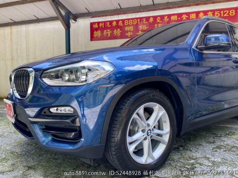 嚴選專區 - 福利汽車連鎖總部 寶馬/BMW-BMW(寶馬)X3 xDrive20i 2.0 4WD 總代理 GPS-8891中古車網