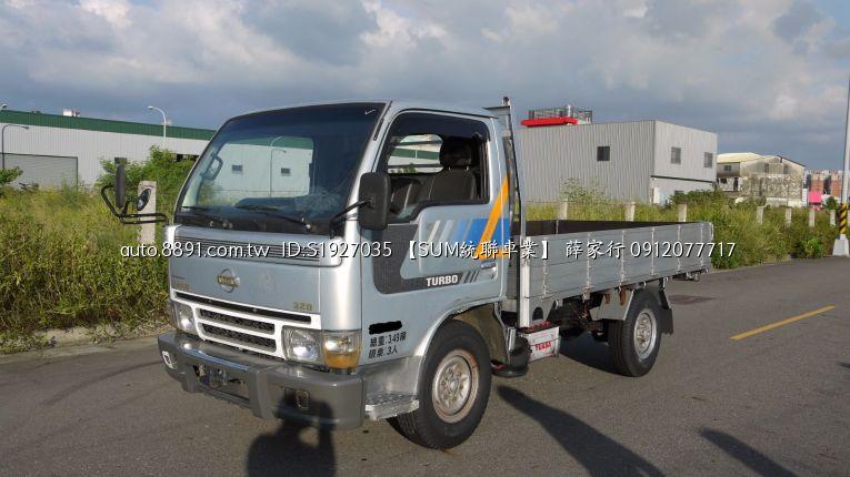 【SUM統聯車業】 日產/Nissan-05 Nissan-勁勇 手排柴油小貨車 省油省荷包 出門打拼賺錢的好夥伴-8891中古車網