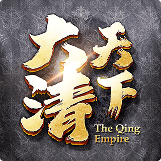 【Android】新鹿鼎記 - 巴哈姆特
