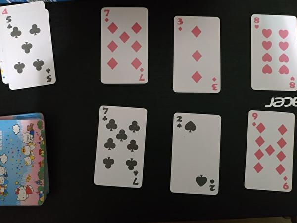 我最近發明的新撲克牌遊戲-撲克王 - a9983107的創作 - 巴哈姆特