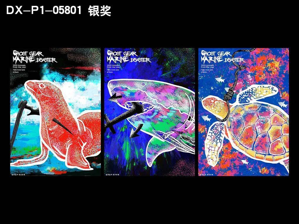獲獎   第九屆海洋設計大賽獲獎作品公示_評審