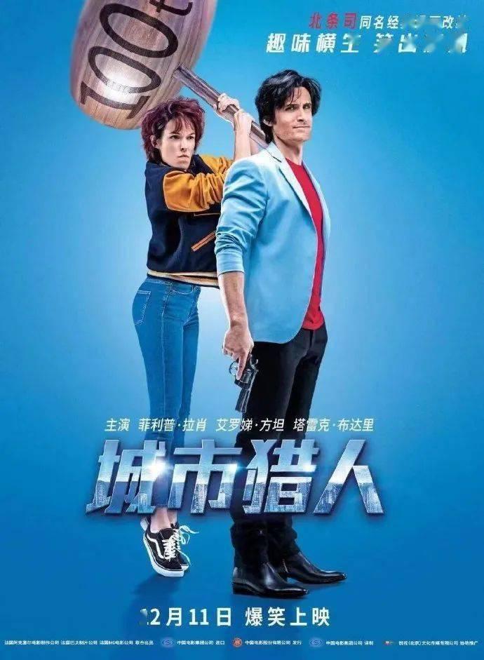宮崎駿《懸崖上的金魚姬》確認引進,《冰上的尤里》新作劇場版PV丨動畫周報_宮村