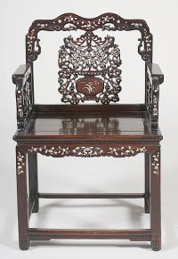 1438: Chinese Throne Chair : Lot 1438