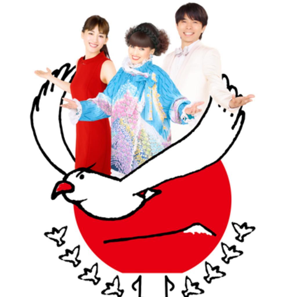 第66屆NHK紅白歌會(2016新年) - 歌單 - 網易云音樂