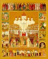 8 февраля ― Собор новомучеников и исповедников Российских