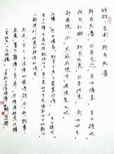 國風·召南·野有死麕_360百科