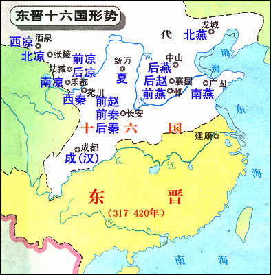 3500年前是什么朝代_元朝前面是什么朝代_北齊慶國是什么朝代_秦之后是什么朝代