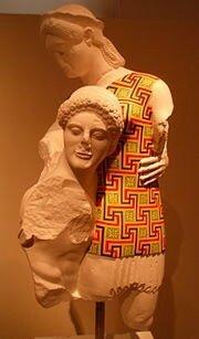 NAMABG-Eretria_Theseus_and_Antiope