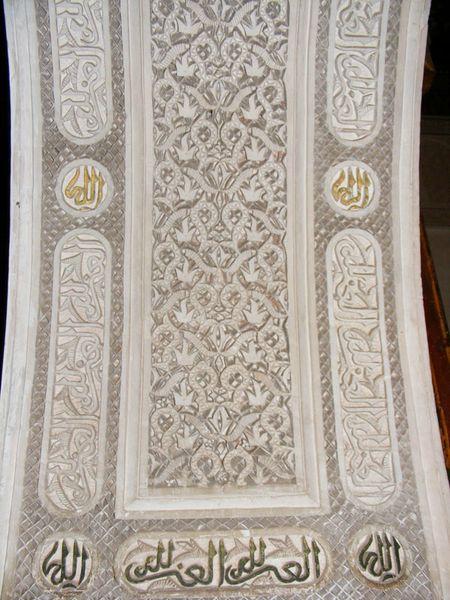 Maroc-marrakech-palais-bahia (11)