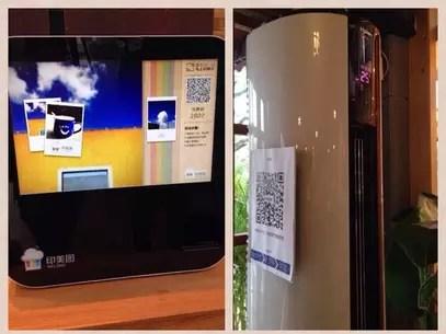 """""""Integrações Wechat: 1. Imprima fotos. 2. Controle inteligente do ar condicionado. 3. Comprar na máquina de venda automática. Tudo via QR"""", tuitou Rui Ma Foto: Twitter / Divulgação"""