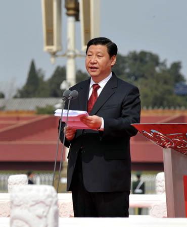 China Vice President Xi Jinping