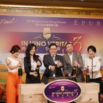 TVB launches season 3 of In Vino Veritas with Jeannie Cho Lee MW