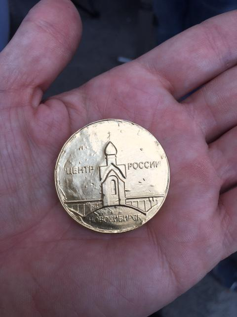 Our First Gold Metal