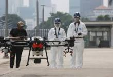 Photo of Ragam Robot Dan Drone Sambut The New Normal Corona